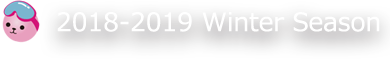 2018-2019 Winter Season