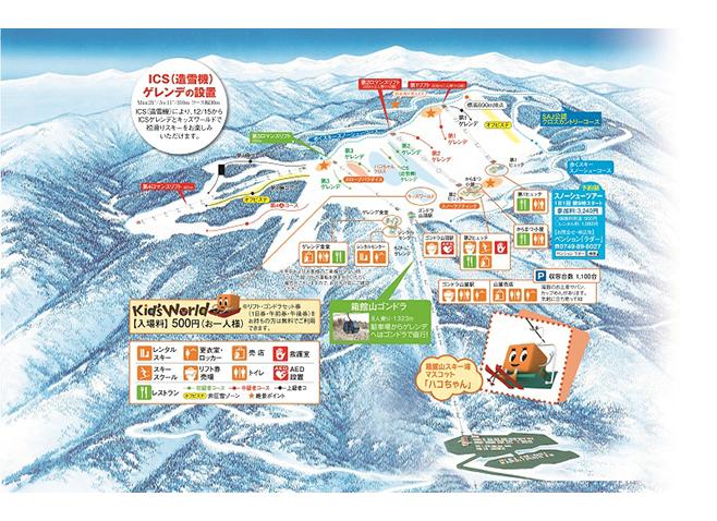 箱館山スキー場 ゲレンデ地図