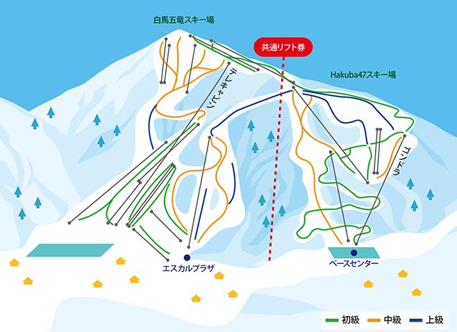 白馬五竜・Hakuba47スキー場 ゲレンデ地図