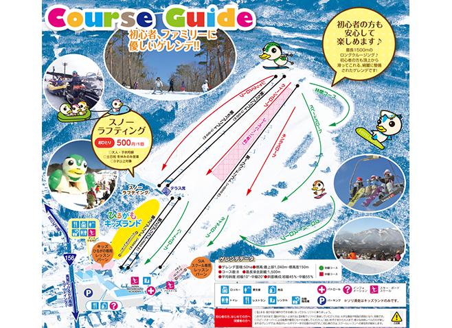 ひるがの高原スキー場 ゲレンデ地図