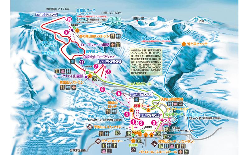 草津国際スキー場 ゲレンデ地図