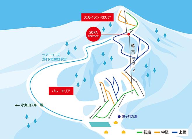 北志賀竜王スキーパーク ゲレンデ地図
