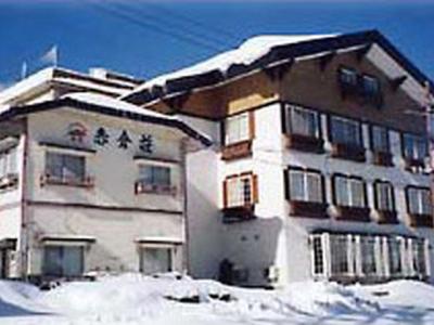 旅館赤倉荘