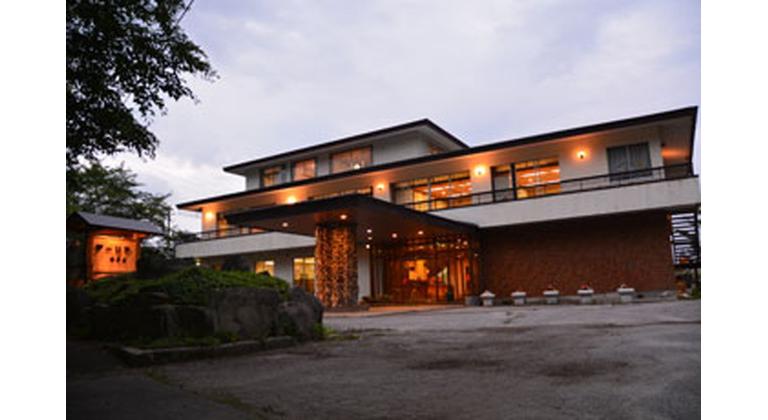 アルペンルートホテル(大町温泉郷)