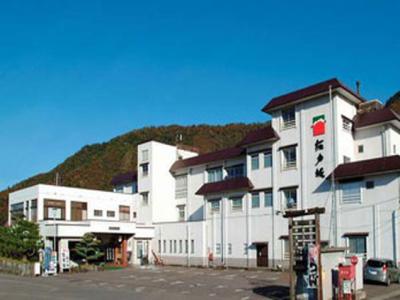 旬彩の庄 坂戸城(六日町温泉)