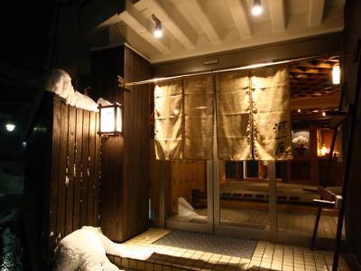 河一屋旅館