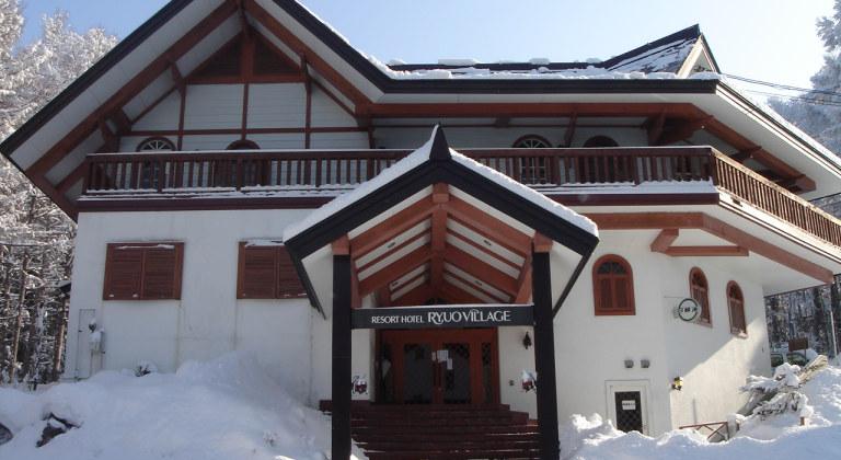 ホテル竜王ヴィレッヂ