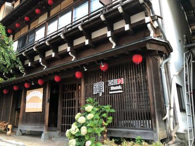 禪ホステル(湯田中温泉郷)