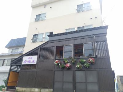 旅館田端屋