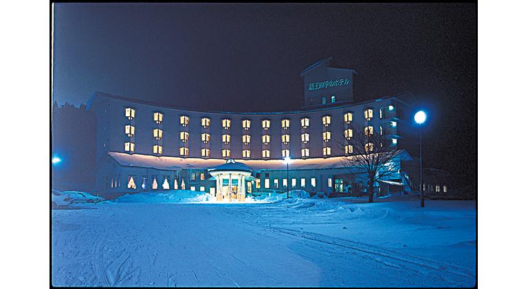 蔵王四季のホテル(横倉ゲレンデ)